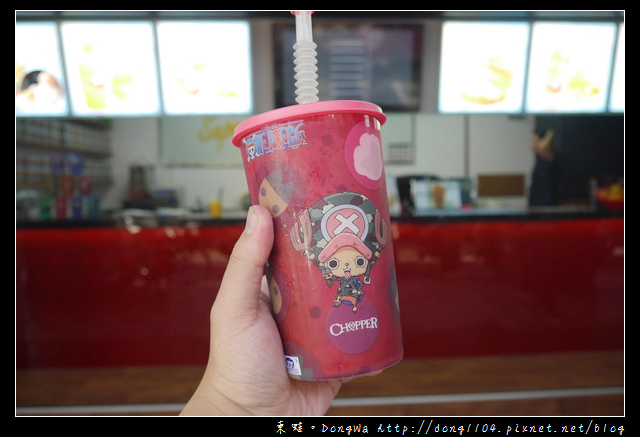 【台北食記】中山站冰品|芒果和港式甜品的完美結合|superstars mango