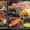 台北燒肉懶人包