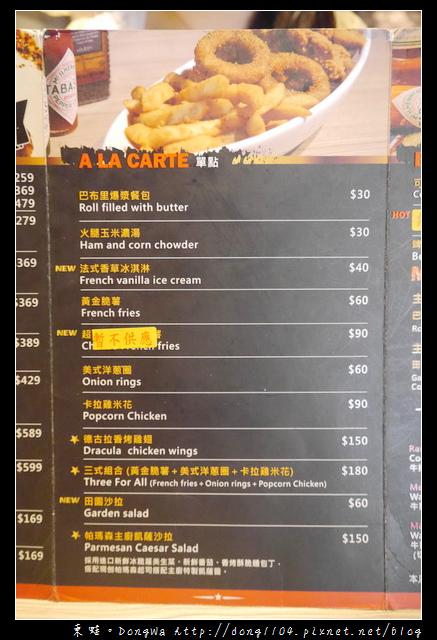 【桃園食記】龍潭炭烤牛排推薦|龍元宮商圈|BISON 野牛原味炭烤牛排 桃園龍潭店