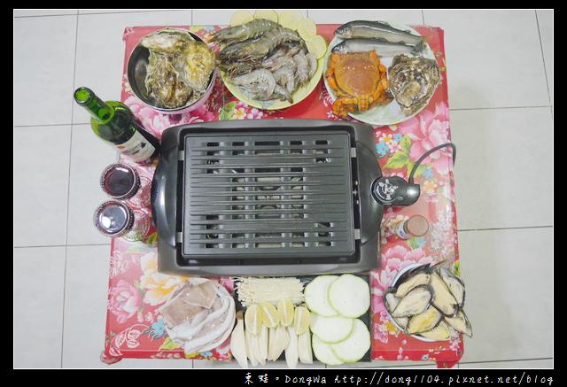 【開箱心得】中秋烤肉網購首選|頂級五星海物燒烤海港直送|愛家家幸福鋪 幸福物漁海鮮套組