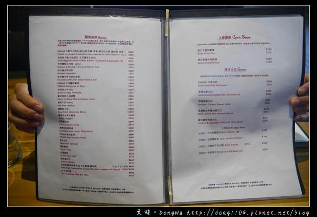 【新北食記】林口運動餐廳|愛評體驗團|FREAKS CAFÉ & BISTRO 癮客 林口店