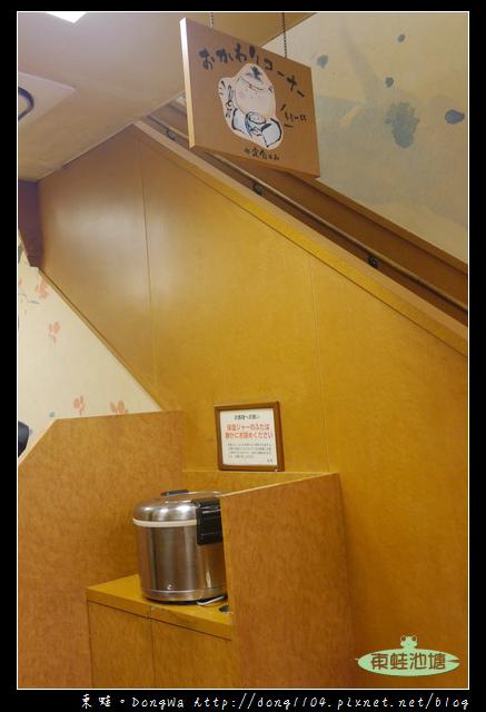 【大阪自助/自由行】大阪日本橋定食 24小時營業 めしや宮本むなし日本橋3丁目店