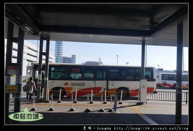【大阪自助/自由行】難波車站→關西機場|南海電鐵 特急 Rapi:t 鐵人28號