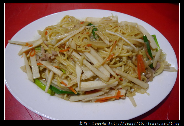 【基隆食記】七堵山產餐廳|拔蘿蔔 挖竹筍 手工醬油 挖基隆山藥體驗|竹緣農場