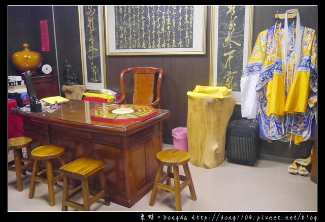 【桃園遊記】大溪財神廟 月老廟 求子廟|先天三司財庫官廟