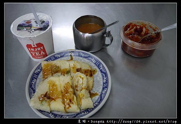 【宜蘭食記】蘇澳早餐|古早味粉漿蛋餅 現包現蒸肉包|無名肉包蛋餅早餐店