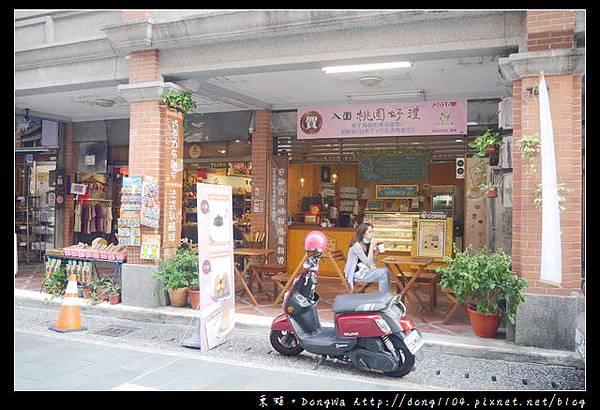 【桃園食記】大溪老街下午茶|法式焦糖烤布丁 乳酪球|布丁叔叔的美味甜點