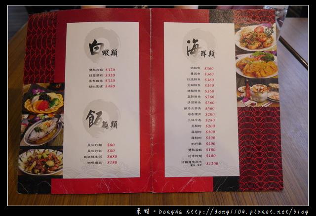 【桃園食記】大溪吃蝦推薦|2016桃園市金牌好店|大溪跳跳蝦活蝦料理