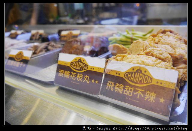 【台中食記】一中商圈美食推薦|四十年老店 先滷再炸好滋味|Mr. Muscleman 健美先生激炸滷味