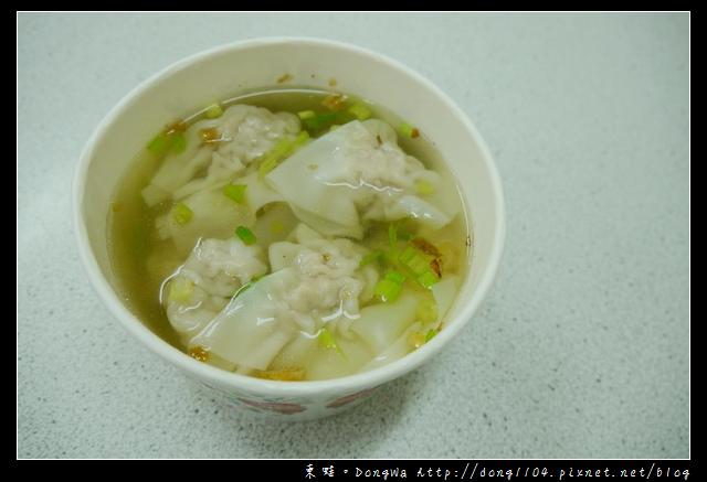【花蓮食記】花蓮市區美食|七十年老店|液香扁食