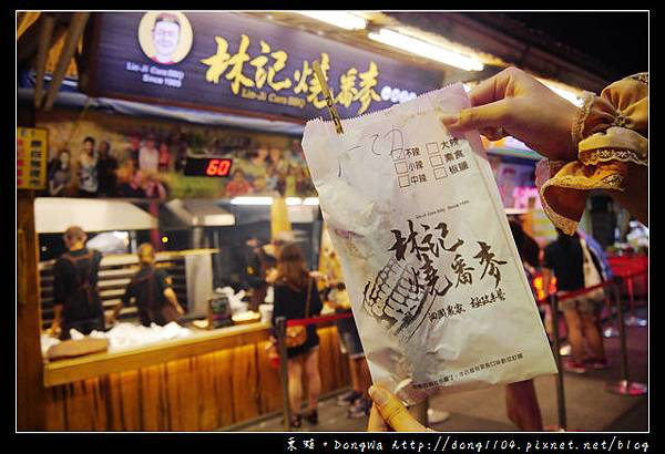 【花蓮食記】東大門國際觀光夜市|當日鮮摘 限量販售|林記燒番麥