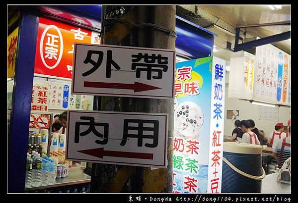 【花蓮食記】花蓮包子 人氣排隊小吃 公正包子店