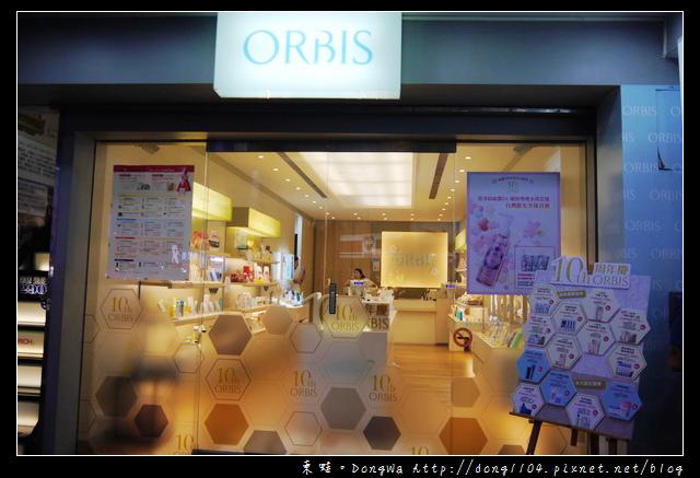 【開箱心得】透妍瑩白隔離霜-清爽型|溫感舒壓美眼精華液|ORBIS 10周年慶