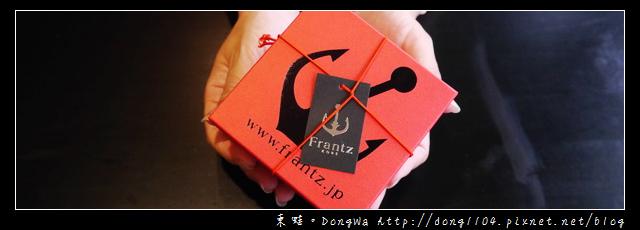 【大阪自助/自由行】大阪伴手禮|神戶草莓巧克力|神戸苺トリュフ|Frantz kobe sweets|
