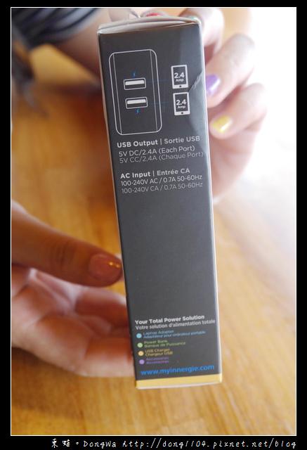 【開箱心得】Innergie Power Joy Pro 24 24瓦雙USB插座型極速充電器 3年保固