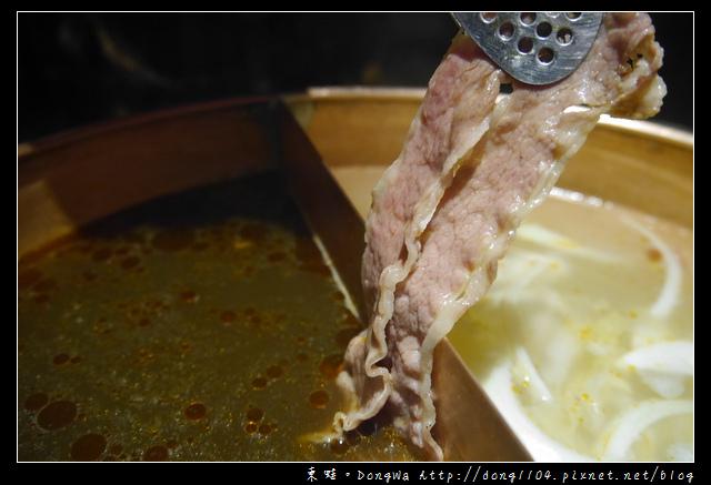 【新竹食記】新竹竹北火鍋|國產溫體羊肉 鍋底無限量供應|元世祖涮羊肉火鍋
