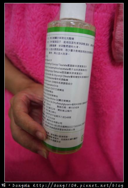 【開箱心得】產品全成分表示 安全無毒的清潔保養品|halthy skin from asuka|明日香洗髮精 沐浴乳