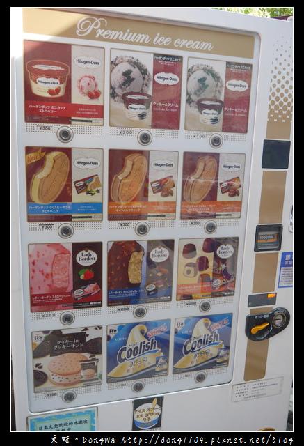 【大阪自助/自由行】大阪超方便自動販賣機|飲料零食煙酒土產通通有|主題式販賣機超卡哇依