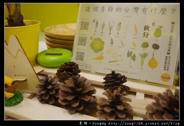 【新竹食記】新竹好吃早餐|竹科早午餐|每天限量供應 當季特色食材|bigreeny 料理.家