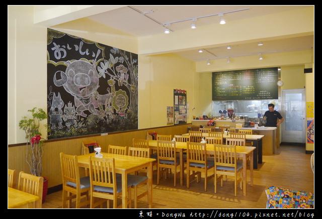 【台北食記】木柵日式早午餐|在地友善餐廳|必推飯糰三兄弟|小豬啃飯糰