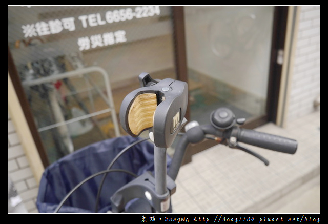 【大阪自助/自由行】大阪人的日常生活 隨處可見的 Chari 自行車