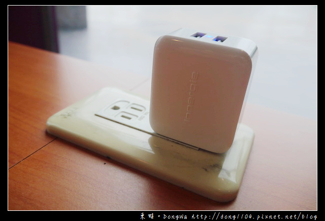 【開箱心得】Innergie Power Joy Pro 24|24瓦雙USB插座型極速充電器|3年保固