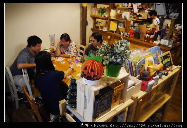 【新北食記】中和桌遊咖啡館|下午茶簡餐免費WIFI|捷運南勢角站旁 骰子人遊戲咖啡館