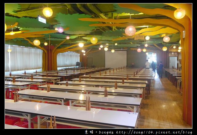 【宜蘭遊記】蘇澳輕旅行 觀光工廠好好玩|庭軒小公館|宜蘭餅發明館|耳東小館|溪和漁業觀光工廠