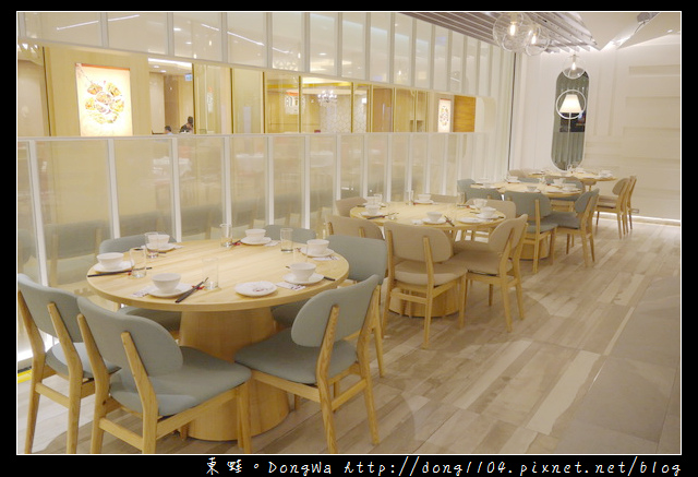 【中壢食記】愛吃辣的朋友看過來 中壢SOGO新開幕四川料理餐廳|開飯川食堂中壢店