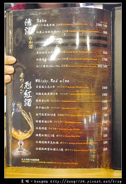 【新竹食記】新竹東區日本料理|冬季限定膠原蛋白明蝦熬|東街日式料理