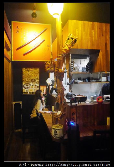 【桃園食記】藝文特區居酒屋|濃濃日本風 宵夜好去處|裊裊間串燒酒場