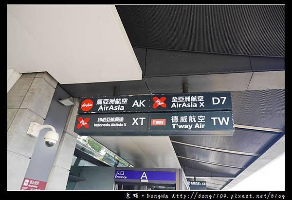 【沙巴自助/自由行】台灣到沙巴的航空公司好選擇 馬亞洲航空 AirAsia