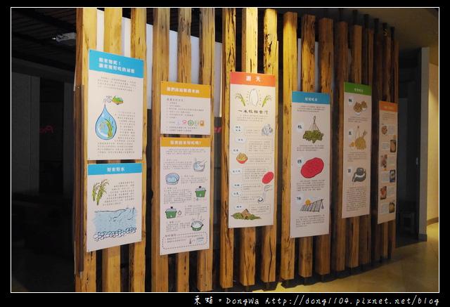 【宜蘭遊記】宜蘭蘇澳免費景點|全台唯一擁有冷泉的觀光工廠|一米特創藝美食館