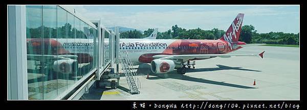 【沙巴自助/自由行】沙巴亞庇國際機場一航廈簡介 機場巴士往亞庇市區