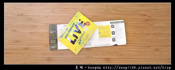 【沙巴自助/自由行】沙巴最便宜DiGi網卡 已開卡隨插即用 KKDAY只需$194元