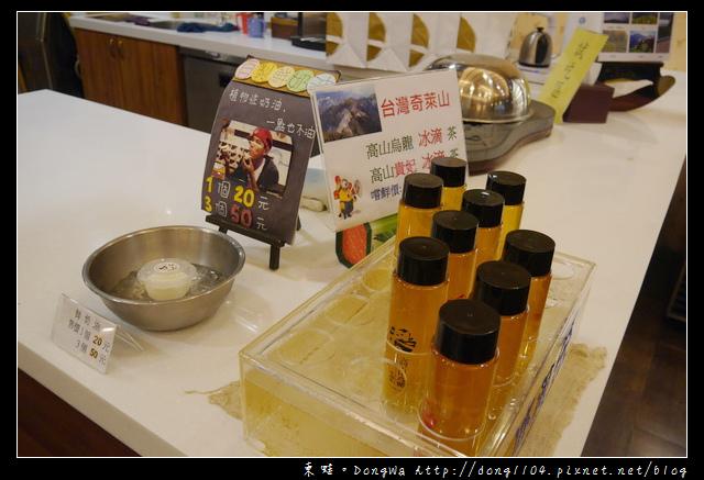【新竹食記】竹北伴手禮 傳統古早味蛋糕 春上布丁蛋糕店