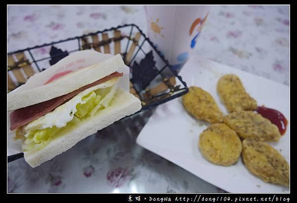 【中壢食記】中原大學早餐|美奶滋鮪魚蛋餅超美味|吉司堡早午餐