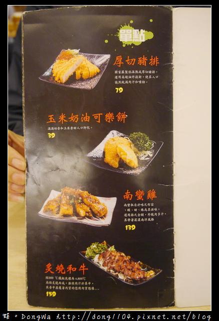 【桃園食記】蘆竹南崁拉麵|江戶拉面亭 南崁旗艦店