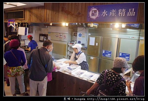 【宜蘭遊記】五結觀光工廠|免費景點 海鮮產地直銷|溪和三代目