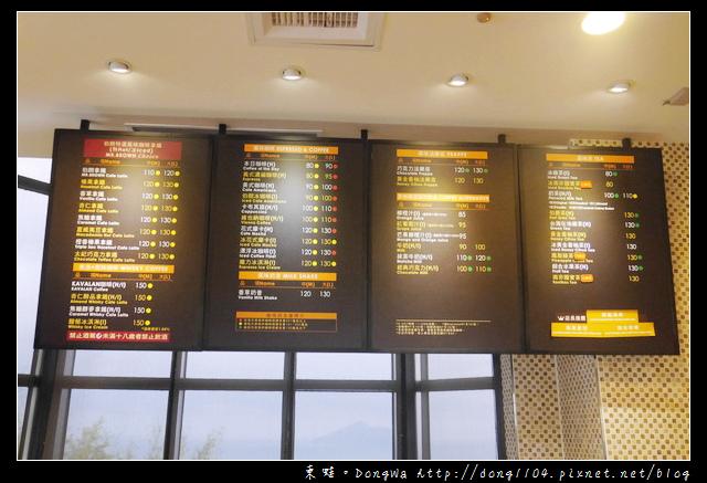 【宜蘭食記】頭城下午茶|宜蘭制高點賞美景|金車城堡咖啡館二館