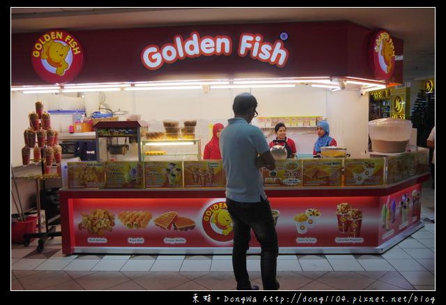 【沙巴自助/自由行】沙巴亞庇購物血拼好去處 Golden Fish 亞庇城 KK PLAZA