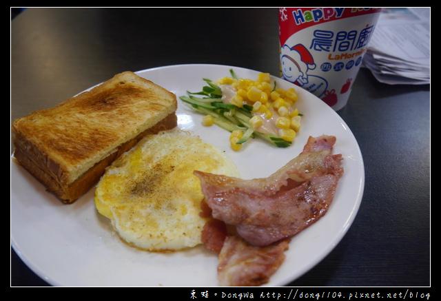【中壢食記】中原大學早午餐|招牌輕食|晨間廚房 西式早午餐