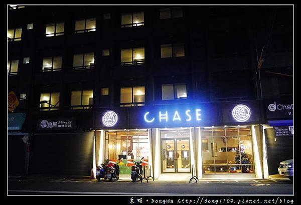 【台中住宿】逢甲商圈旅館 全台首創無人自助旅店 機器人手臂寄物 鵲絲旅店 CHASE Walker Hotel