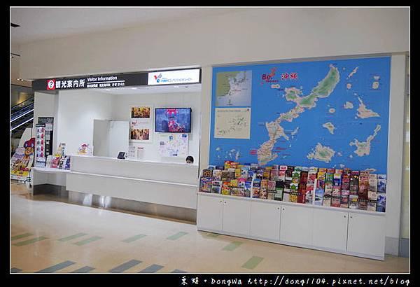 【沖繩自助/自由行】沖繩那霸國際機場 那霸空港國際線