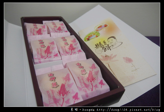 【開箱心得】花蓮必買伴手禮|花蓮名產花蓮縣餅|漂流木餅 菩提酥 洛神酥 奶油酥條