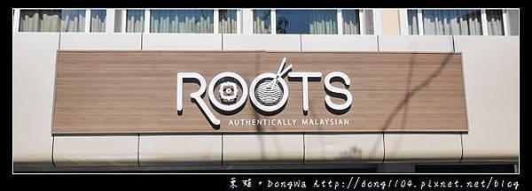 【沙巴自助/自由行】沙巴亞庇市區早餐 咖椰吐司套餐 ROOTS 根