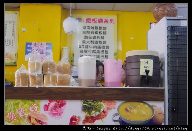 【中壢食記】中原大學早午餐|內用套餐飲料無限暢飲|向日葵活力早午餐