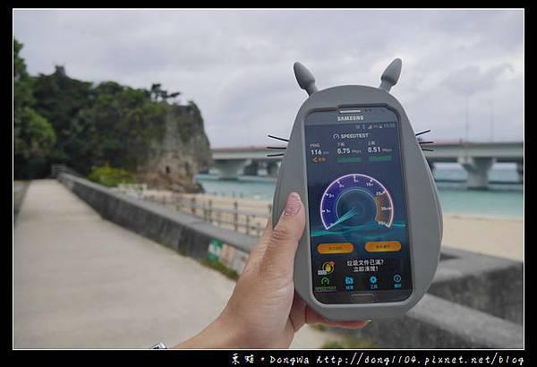 【沖繩自助/自由行】KLOOK 客路日本上網卡 Dot 5 x Freetel 日本7天上網SIM卡