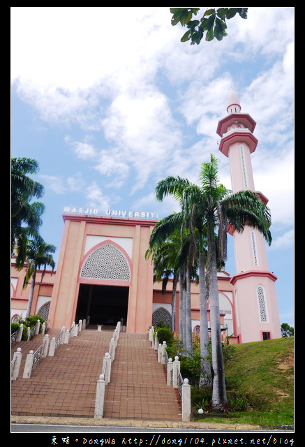 【沙巴自助/自由行】沙巴亞庇免費景點推薦|沙巴大學粉紅色清真寺