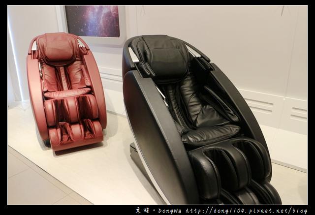 【台北按摩椅】在家按摩首選 長輩最愛|Lifestyle來思達 太空按摩椅 黃曉明代言
